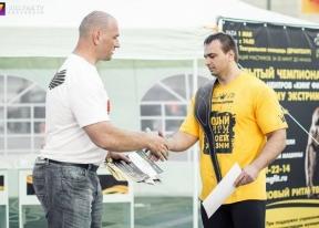 Открытый чемпионат по силовому экстриму